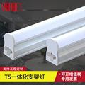 LED日光t5灯管一体化全套暖白黄色0.6米1.2米节能灯管批发