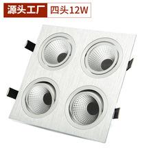 廠家直銷LED天花燈外殼套件四頭COB射燈外殼套件COB格柵燈外殼