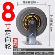 大轮子手拖车重型4寸5寸6寸8寸车轮子万向拖板车载重平板车承重轮