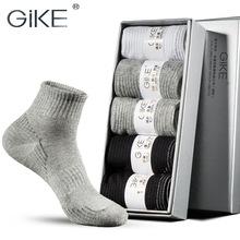 GIKE纳米银离子商务男袜 休闲百搭防臭袜子 盒装防臭中筒袜子批发