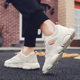 The new spring lovers' fashion shoes, online celebrities, dad, bear, fashion, social spirit, young man, fast hand, red man, fast hand, fast hand