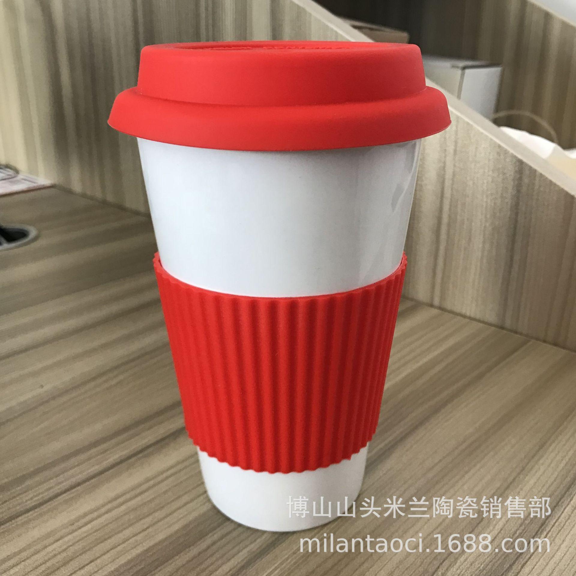 创意无把乐扣陶瓷杯带盖马克杯 硅胶杯套定制logo礼品杯厂家批发