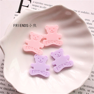 FRIENDS Little Bear Epoxy Mobile Phone Case Resin Jewelry Accessories Storage Box Hair Accessories Handmade Material DIY