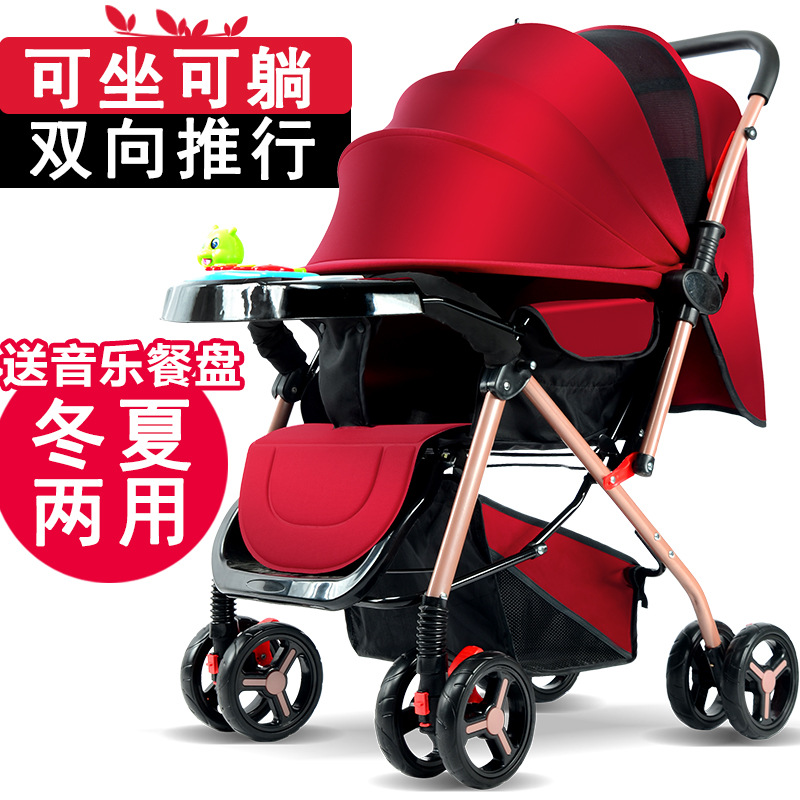 厂家批发轻便坐躺四轮伞车折叠双向宝宝小孩婴儿推车童车一件代发