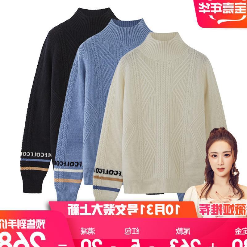 薇娅高端定制 100%羊毛 针织羊毛衫Y19Z011197