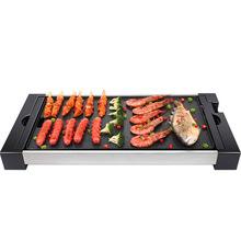 超大号电烧烤炉家用韩式无烟电烤盘锅多功能室内烤肉机铁板烧烤架