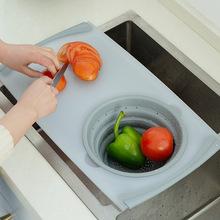 亿米佳厨房多功能水槽菜板切菜板可过滤折叠水槽篮二合一砧板