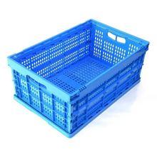 直銷藍色塑料折疊筐600*400*280水果折疊菜籃子蔬菜周轉箱