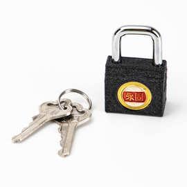 工廠批發学生宿舍衣柜挂鎖 箱包金屬挂鎖鎖具 复古挂鎖帶鑰匙家用
