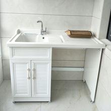 太空鋁陽臺洗衣柜浴室柜組合洗衣機柜洗衣池臺盆帶搓板定制衛浴柜
