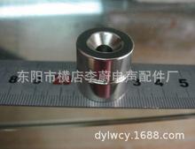 D20*10孔6钕铁硼强力磁铁圆形带孔稀土强磁高强吸铁石N35门吸磁钢