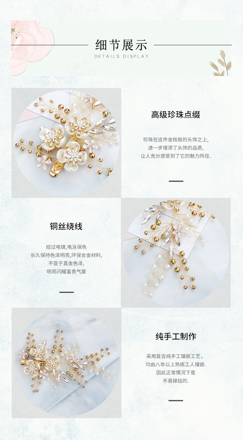Wedding headdress handmade pearl hairpin accessories bridal wedding hair accessories NHHS183584