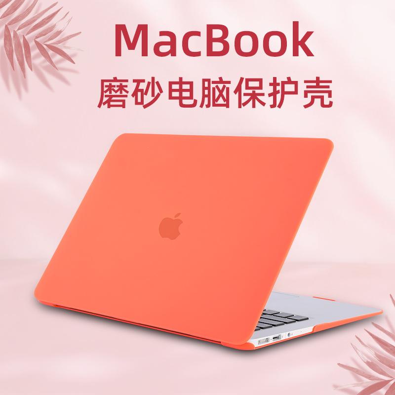 适用macbookpor水晶磨砂保护套 case外壳 苹果笔记本电脑保护壳