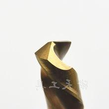 德国SLDR圣力得尔高钴钻头不锈钢钻头15.5 15.6 15.7 15.8 15.9mm