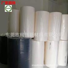 厂家直销 PE聚乙烯发泡 环保ixpe材料 密封垫泡棉 包装减震内衬