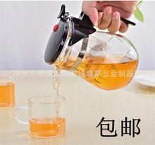 花茶壶套装办公室飘逸杯玻璃过滤泡茶器耐高温加厚水杯茶具大容量