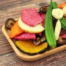 什锦果蔬脆脱水蔬菜干包邮果干脆秋葵香菇脆休闲零食