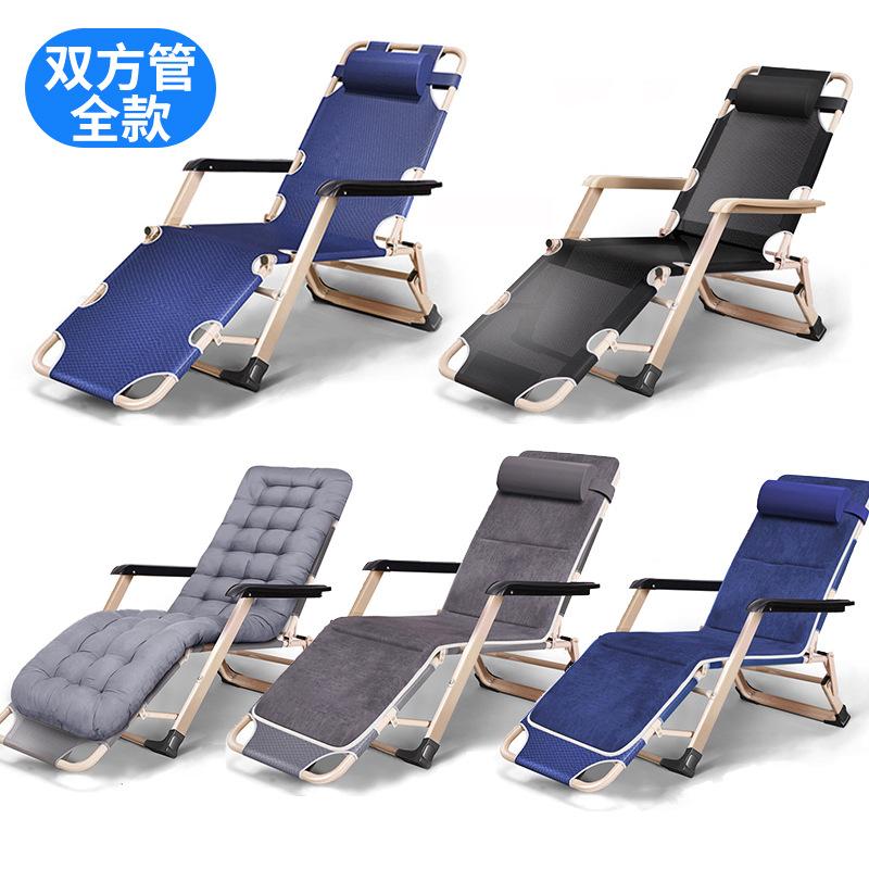 成人双方管加固牛津布两用午休透气网纱休闲加宽休闲椅折叠椅躺椅