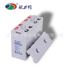 歐力特膠體蓄電池2V1000AH光伏系統電站用48V/96V/110V/220V
