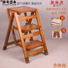 折叠梯全三层实木家用梯子便携人字梯小木梯可收缩登高凳花架梯凳