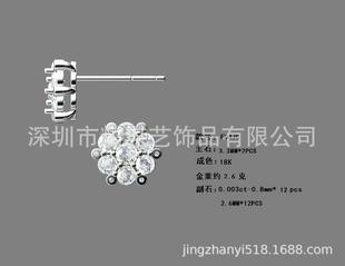 Designed and manufactured by Jingzhanyi Jewelry Factory K gold jewelry processing Platinum jewelry processing K gold jewelry CNC processing