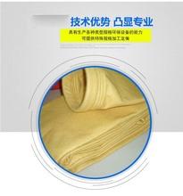 直供除塵器配件 除塵器布袋 骨架  濾芯等 質優價廉歡迎選購