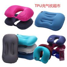 (tpu多款自动气嘴)环保野营户外旅行旅游靠枕抱枕充气枕u型枕头