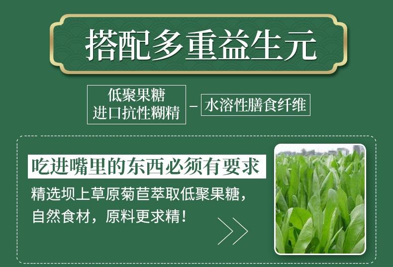 酵素青汁详情1_10_看图王.jpg