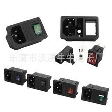DB器具AC电源插座|AC三合一插座|品字插座|带保险丝带耳朵插座
