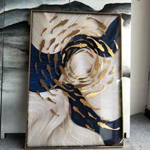 客廳裝飾畫魚群立體玄關掛畫 沙發背景壁畫 抽象實物電表箱裝飾畫