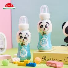 爱心牛宝宝小贝原味乳酸奶饮料奶嘴型儿童成长奶200g*4瓶体验装
