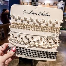 防珍珠鎖骨鏈韓國choker項圈女頸帶脖鏈網紅脖子飾品短款頸鏈項鏈