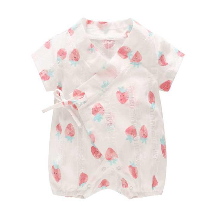Vêtement pour bébés - Ref 3298970 Image 10