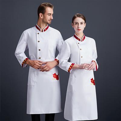 厨师服长袖秋冬装男女酒店食堂工作服蛋糕烘焙师后厨厨房工衣