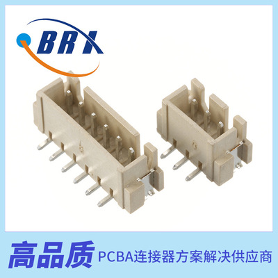 货源米黄色 XH条形连接器 2.54间距6P立式贴片针座连接器批发