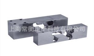 CONHON常衡电子 法国scaime AXH-250Kg高精度单点式称重传感器