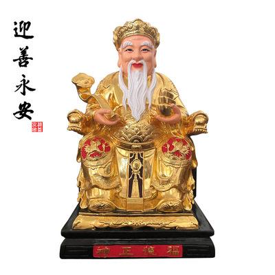 道教土地公木雕神像福德正神寺庙佛堂家用工艺品摆件 迎善永安
