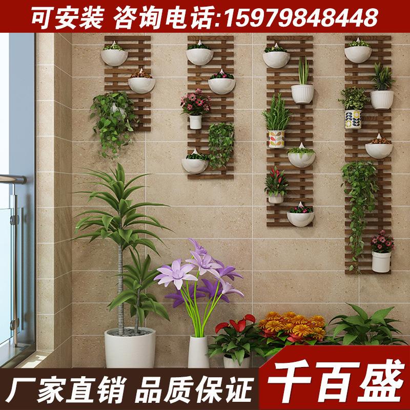 墙上阳台壁挂装饰花架 室内墙壁植物花篮架悬挂式花盆架厂家定制