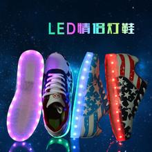新款美國國旗LED燈鞋男鬼馬舞步七彩發光鞋情侶款充電閃光鞋現貨