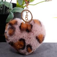 毛絨豹紋愛心毛球汽車鑰匙扣掛件女士包包掛飾精美車飾閨蜜小禮品