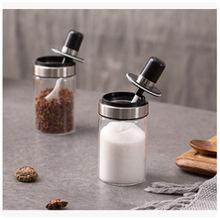居家帶勺子玻璃調料罐透明帶蓋鹽罐 廚房用品胡椒粉辣椒調味瓶