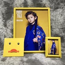 兒童精品韓式相框2019新品黃色藍色組合框小鴨冊皮小黃鴨三件套