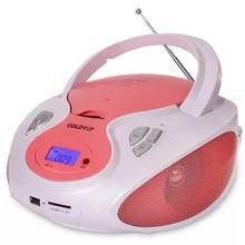 金业9236muc收录机CD机胎教机插卡U盘播放CD带遥控器