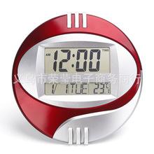 厂家直供 KENKO KK-3885 客厅卧室挂钟现代创意静音挂钟电子钟