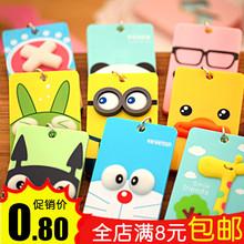 韩国可爱立体塑料卡套学生证公交卡包胸牌工作证门禁钥匙扣件套