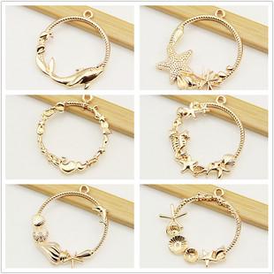 Ocean Shell Starfish Seahorse Conch Alloy Plating KC Wild DIY Jewelry Pendant Earring Bracelet Pendant