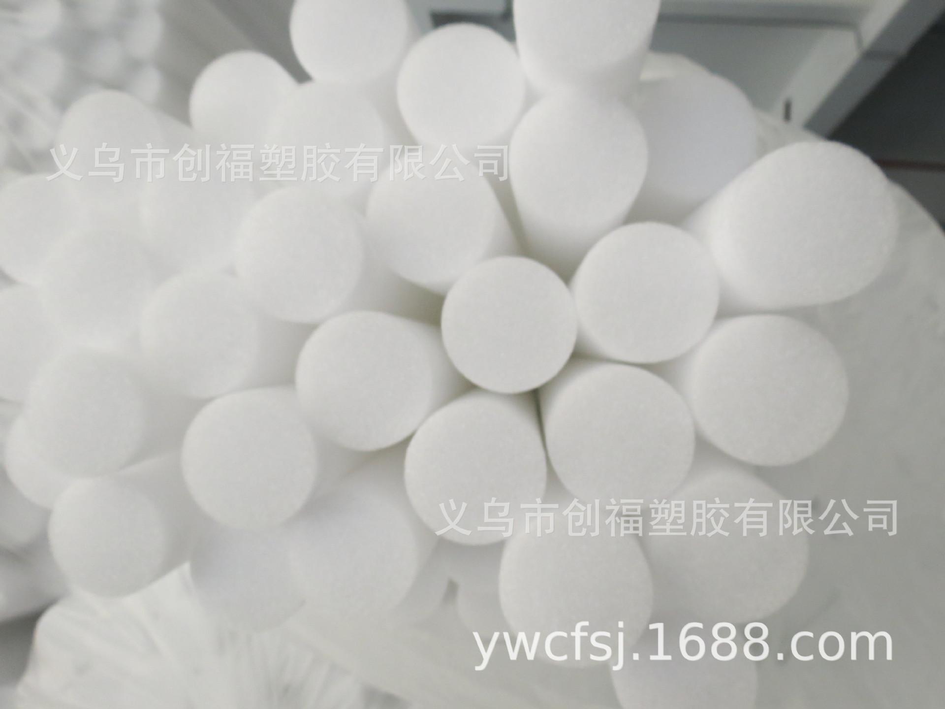 厂家直销泡棉管泡沫管 包装材料防撞防摔发泡管 泡沫棒定制