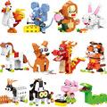 星堡18004可愛動物拼裝積木兒童益智益玩具兼容樂高培訓機構贈品