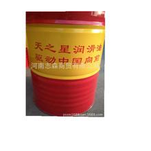 厂家直销天之星牌170公斤空气压缩机油L-DAB 100 150#品牌润滑油