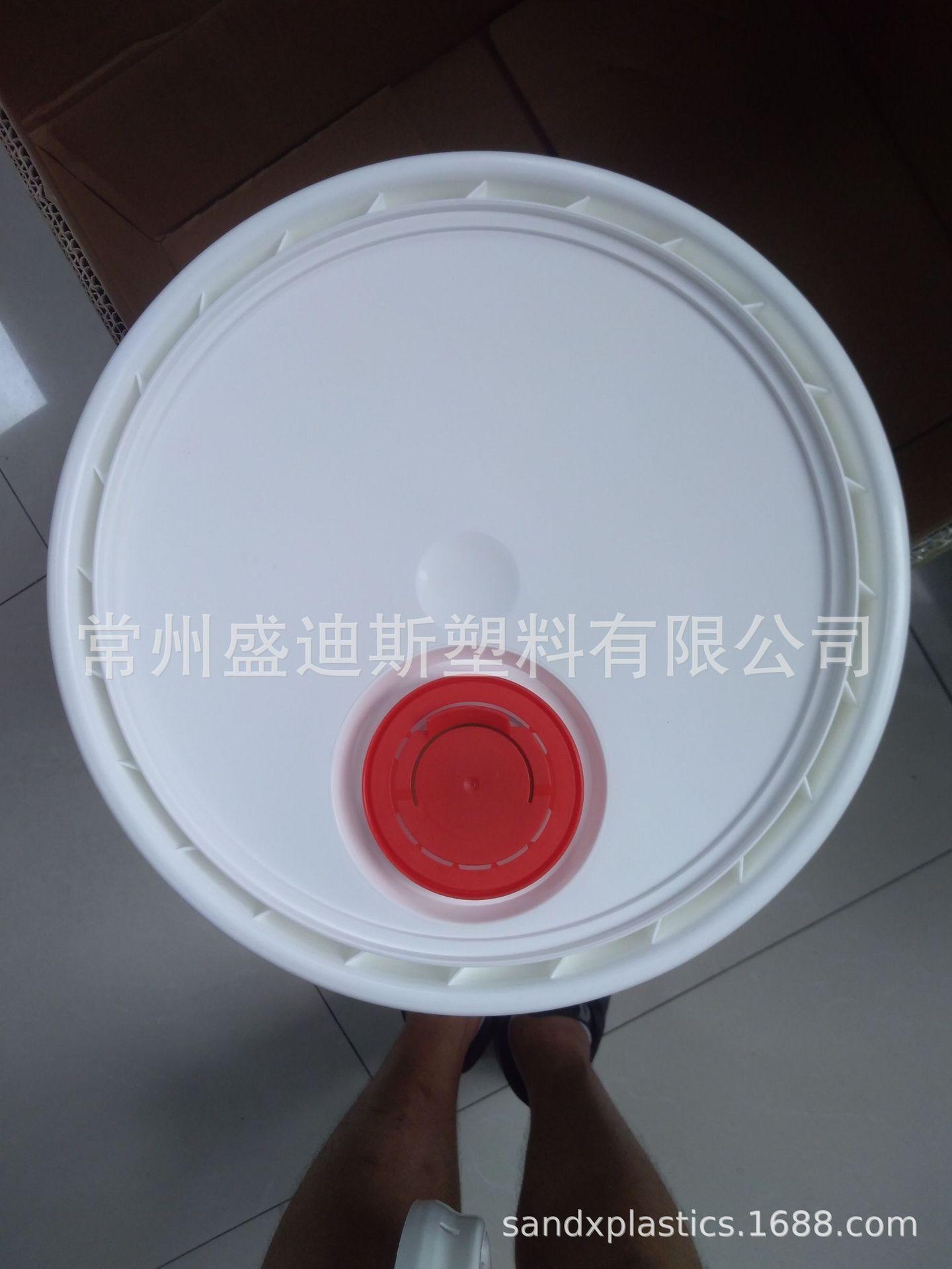 涂料桶 美式塑料桶 (5GAL)18L